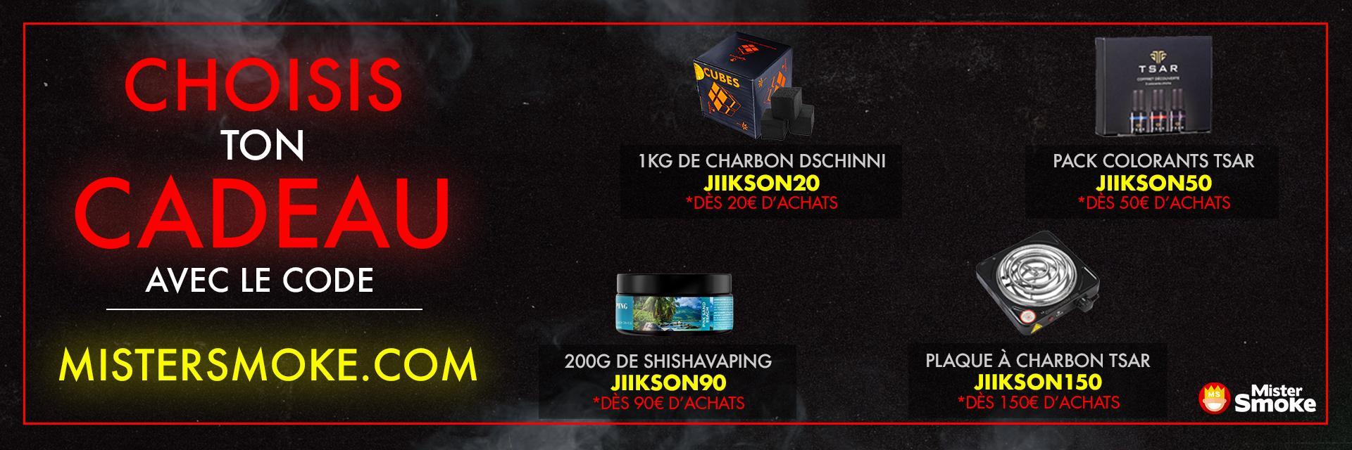 Banniere site code promo version dschinni 5